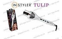 Стайлер для завивки волос Instyler Tulip, Новинка для волос! Instyler Tulip, локоны легко и быстро, 3 сек на л