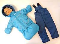 Костюм-тройка (конверт-костюм) демисезонный для мальчика голубой