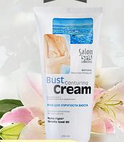 Крем Bust Contouring Cream для увеличения и упругости бюста