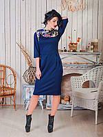 Оригинальное молодежное платье длина миди с роскошной косынкой из атласа