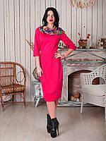 Ультрамодное женское платье миди приталенное с атласной косынкой в комплекте