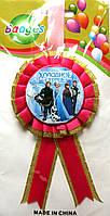 Медаль сувенирная Холодное сердце
