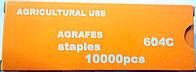 Скобы для подвязки виноградной лозы 10 000 шт