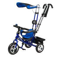 Велосипед трехколесный Mini Trike LT950 синий
