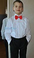 Рубашка нарядная для мальчика белая