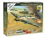 Сборная модель (1:144) Советский штурмовик Ил-2 (обр. 1941)