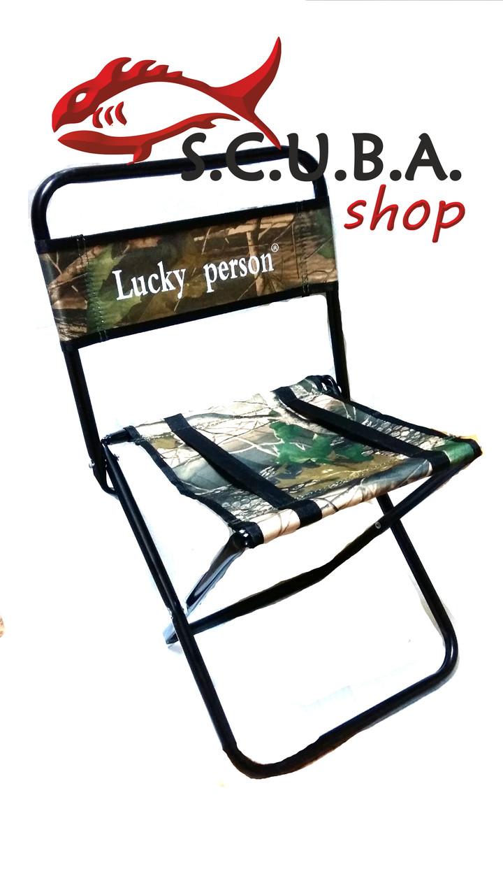 туристический стульчик со спинкой для рыбалки фото