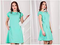 Платье женское с расклешенным низом - Ментоловый