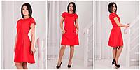 Платье женское с расклешенным низом - Красный