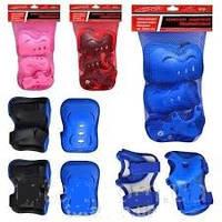 Защита MS 0338 для роликов синяя, 4 цвета, в сетке, 20-31 см