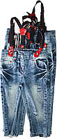 Детские джинсы для мальчика