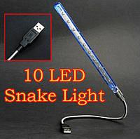 Подсветка для ноутбука USB, 10 светодиодов, Модель LZY-818, фото 1