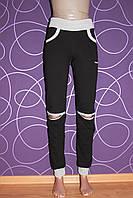 Женские спортивные штаны хорошего качества, интересный дизайн