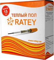 Теплый пол одножильный нагревательный кабель (6,3м²-12,5м²) RATEY 1,25КВт