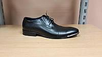 Туфли мужские кожа черные на шнурках