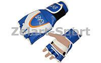 Перчатки для смешанных единоборств MMA Кожа RIV MA-3305-B (р-р S-XL, синий-белый)
