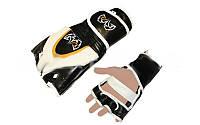 Перчатки для смешанных единоборств MMA Кожа RIV MA-3305-BK (р-р S-XL, черный-белый)