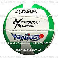 Мяч волейбольный Extreme Motion Winner Soft Touch: №5, 280 грамм