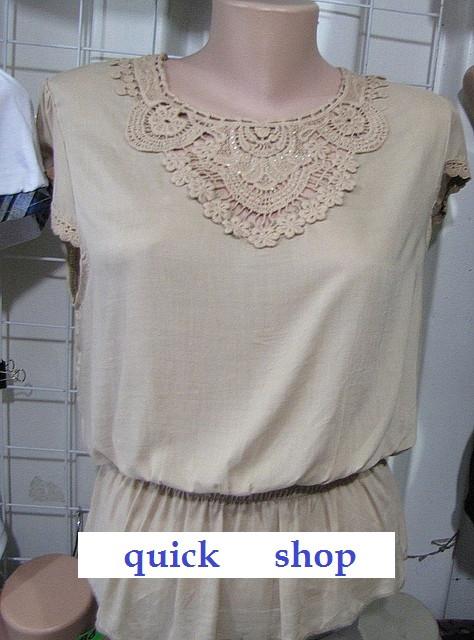 Туники блузы больших размеров доставка