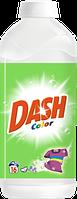 Dash Colorwaschmittel Flüssig- Жидкий стиральный порошок для цветной одежды, 16 стирок