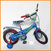 Велосипед 16 детский |151604 со звонком и зеркалом