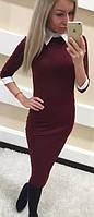 Офисное элегантное платье бордового цвета (арт. 242870325)