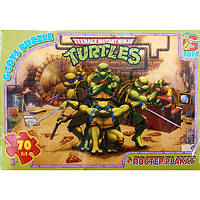 "G-TOYS PUZZLE ""Teenage mutant ninja turtles"" (Нинзя черепашки)"