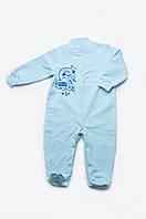 Человечки трикотажные для новорожденных от 0 до 1 года Голубой