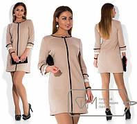 Прямое платье в больших размерах и разных расцветках r-1515213
