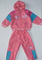 Костюм демисезонный для девочек 2-3-4 года Куртка, штаны, лонгслив