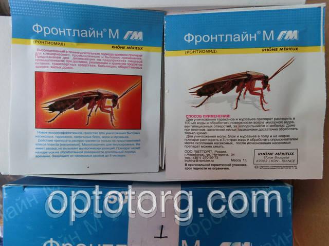 фронтлайн м от тараканов инструкция