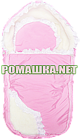 Зимний конверт на овчине в коляску, на санки, верх плащевка, 80х40 см, ТМ МС, Розовый
