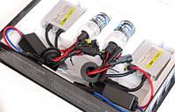 HID XENON H1 8000K/12V/35W - комплект ксеноновых ламп для автомобиля