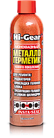 Монофазный металлогерметик для ремонта системы охлаждения HI—GEAR HG9048 236мл
