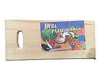 Доска разделочная прямоугольная, доска для нарезки продуктов деревянная ( 24 см )