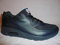 Кроссовки  Nike Air Max 90 Hyperfuse USA.