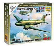 Сборная модель (1:200) Советский транспортный самолет Ли-2