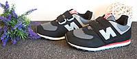Кроссовки в стиле New Balance 26-35р.