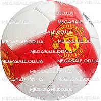 Мяч футбольный FC Manchester №5: 32 панели, 4 слоя