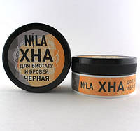 Хна для биотату и бровей NILA черная 20 гр.