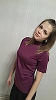 Кофточка -американка  женская с коротким рукавом