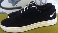 Nike Стильные осенние синие кеды туфли кроссовки женские подросток слипоны