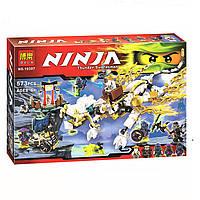 Конструктор детский BELA Ninja 10397