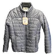 Куртка мужская спорт  батал, фото 1