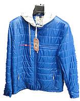 Куртка мужская капюшон канада батал
