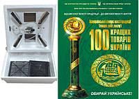 Инкубатор на 80 яиц - мембранный. Производство УТОС, Кривой рог, Украина.