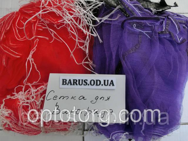 Мешочки для винограда от ос