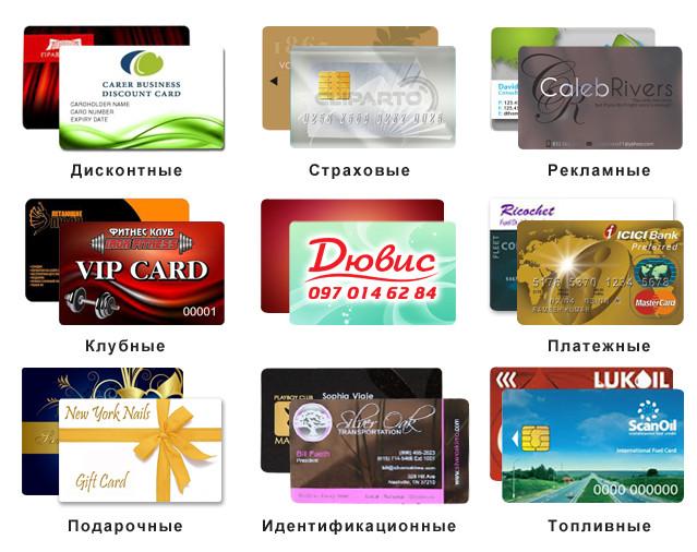 Дешево карта Челябинск electron расчетная visa