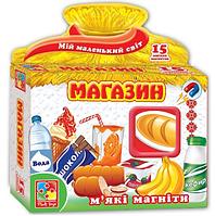 """Мягкие магниты """"Магазин"""", VT3101-08"""