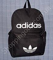 Детский рюкзак Adidas 10 л 013755 черный с белой эмблемой спортивный школьный